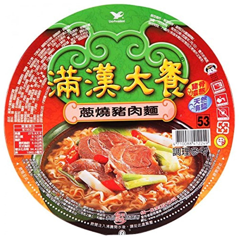 相反する邪魔する公爵《統一》 滿漢大餐 葱燒猪肉麺 (煮込み牛肉?カップラーメン) 《台湾 お土産》 [並行輸入品]