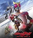 仮面ライダークウガ Blu-ray BOX 1[Blu-ray/ブルーレイ]
