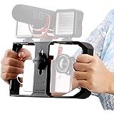 Ulanzi 改良したスマートフォンビデオリング iPhone携帯電話用ビデオスタビライザー インタビューマイクグリップ 三脚マウント 縦横撮影 ビデオメーカー映画製作者のビデオ撮影者、iPhone用X 8 Plus Sumsang 軽量で手持ち放送