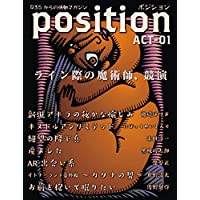 position ACT-1