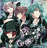 【Amazon.co.jp限定】 アプリゲーム 『アイドリッシュセブン』「Poisonous Gangster」 (オリジナルL判ブロマイド付)