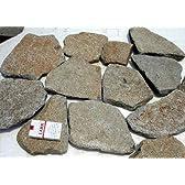 ガーデニング用石材 花崗岩自然鉄平石 20キロ