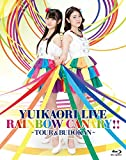 【Amazon.co.jp限定】ゆいかおり LIVE「RAINBOW CANARY!!」~ツアー&日本武道館~(オリジナル缶バッジ付) [Blu-ray]