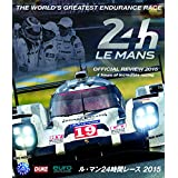 ル・マン24時間レース2015 ブルーレイ版