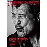 COMMERCIAL PHOTO (コマーシャル・フォト) 2021年 6月号