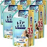 【ケース販売】レノア 超消臭1WEEK 柔軟剤 部屋干し 花とおひさまの香り 詰め替え 約3.5倍(1390mL)×6袋