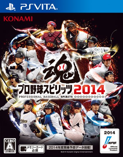 プロ野球スピリッツ2014 - PS Vita...