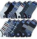(ハルサク) HARUSAKU くるぶし メンズ スニーカーソックス ショート ソックス 靴下 25 ~ 29 cm セット (27cm~29cm, 12足組)