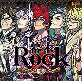 幕末Rock超魂 ミニアルバム