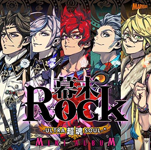 幕末Rock 超魂(ウルトラソウル) ミニアルバムの詳細を見る