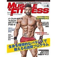 『マッスル・アンド・フィットネス日本版』2018年4月号