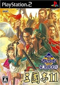 KOEI The Best 三國志11