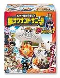 ワンピース ルフィー海賊団参上! 夢の海賊船サウザンド・サニー号! !  BOX (食玩)