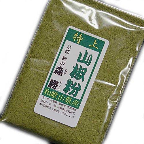 京都森勝 オリジナル 辛子調味料 山椒粉 (和歌山県産:特上) (02:得用 40g )