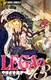 LEGAの13(2) (フラワーコミックスα)