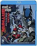 バットマン:アサルト・オン・アーカム[Blu-ray/ブルーレイ]