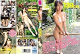 139cmロリっこ青田買い☆東南アジアにいそうな顔立ちの健康的小麦色肌ロリ少女上京即撮り一番乗り [DVD]