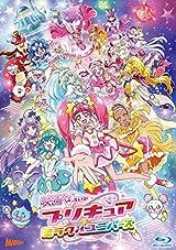 劇場アニメ「映画プリキュアミラクルユニバース」BDが発売