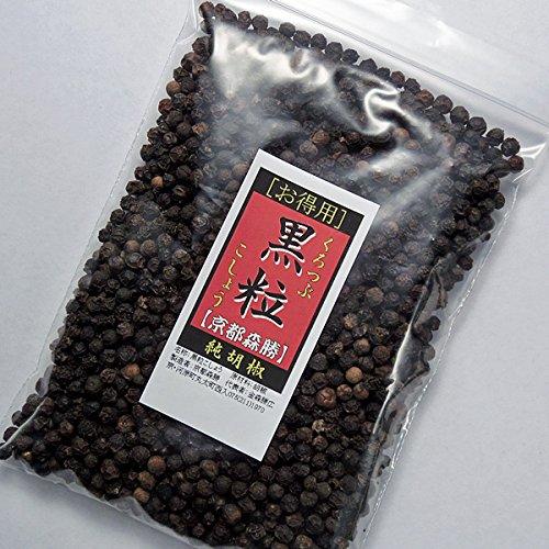 京都森勝 オリジナル 辛子調味料 純胡椒 (10:黒粒こしょう (得用 80g ))