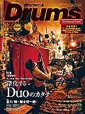 「リズム&ドラム・マガジン 2019年4月号」のサムネイル画像