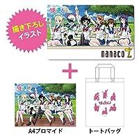 オリジナル描き下ろしnanacoカード付き 『ばくおん!!』トートバッグ&ブロマイド(A4サイズ)