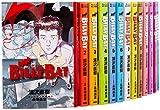 BILLY BAT コミック 1-16巻セット (モーニング KC)