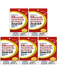 【5個セット】ファットケア タブレット 42粒(機能性表示食品)