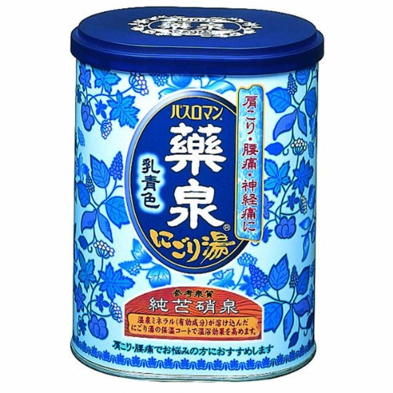 オッズ絶え間ない服アース製薬 薬泉バスロマン にごり湯 乳青色 650g
