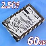 日立 【中古HDD】2.5インチ内蔵HDD 60GB IC25N060ATMR04 IDE/ATA100 (9.5mm/4200rpm/8MB)《データ消去&フォーマット済み》
