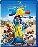 ブルー 初めての空へ[FXXJC-48937][Blu-ray/ブルーレイ]