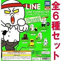 HELLO,FRIENDS LINE CHARACTER フィギュアコレクションPart2 ライン ガチャ タカラトミーアーツ(全6種フルコンプセット+DP台紙おまけ付き)