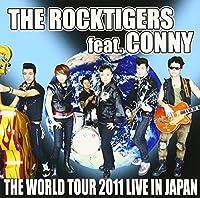 ザ・ワールド・ツアー2011~ライブ・イン・ジャパン