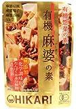 光食品 有機惣菜の素 有機麻婆の素 100g×3袋