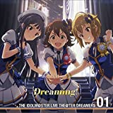 [B013QGGLQ6: THE IDOLM@STER LIVE THE@TER DREAMERS 01 Dreaming! (デジタルミュージックキャンペーン対象商品: 200円クーポン)]
