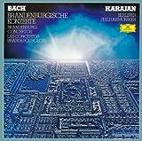 J.S.バッハ: ブランデンブルク協奏曲 (初回生産限定盤)(SHM-SUPER AUDIO CD)(2枚組)