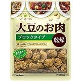 マルコメ ダイズラボ 大豆のお肉(大豆ミート)乾燥ブロック 90g