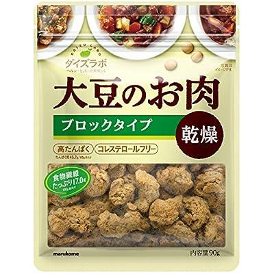 マルコメ ダイズラボ 大豆のお肉(大豆ミート) 乾燥ブロック 90g