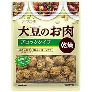 マルコメ ダイズラボ 大豆肉乾燥ブロック 90g