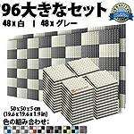 スーパーダッシュ 新しい96ピース 500 x 500 x 50 mm ピラミッド 吸音材 防音 吸音材質ポリウレタン SD1034 (パールホワイトとグレー)