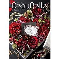 シャディ カタログギフト BeauBelle (ボーベル) アンディーブ 【クリスマスラッピング】大切な方へのX'masプレゼントに