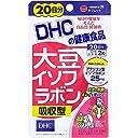 DHC 大豆イソフラボン 吸収型 20日分 40粒