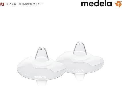 メデラ 乳頭保護器 コンタクトニップルシールド Mサイズ 20mm 乾燥やキズのある乳首を保護しながら授乳 母乳育児をやさしくサポート