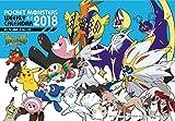 卓上 ポケットモンスター(週めくり) 2018カレンダー