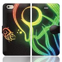 iPhone6S iPhone6 手帳型 ケース カバー JELLYFISH01 ブレインズ クラゲ 海月 くらげ 幻想 神秘 魚 水族館 個性的 人気 グッズ