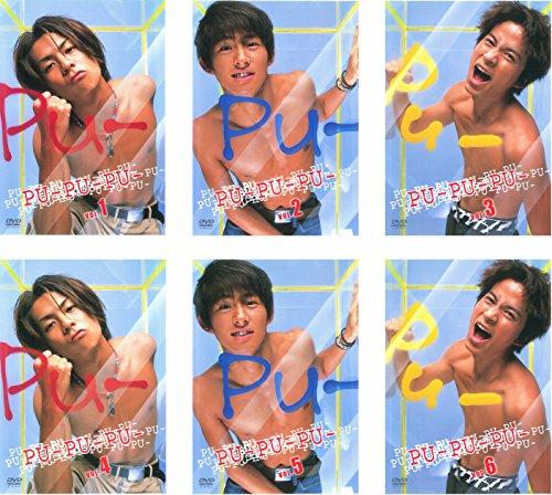 PU-PU-PU- [レンタル落ち] 全6巻セット [マーケットプレイスDVDセット商品]