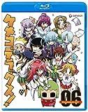 ケメコデラックス!6 <通常版> [Blu-ray]