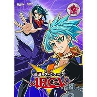 遊☆戯☆王ARC-V TURN-9