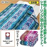 今治産ベロアタッチボリュームタオルケット シングルサイズ(140cm×200cm) 洗える 日本製 ブルー(青)
