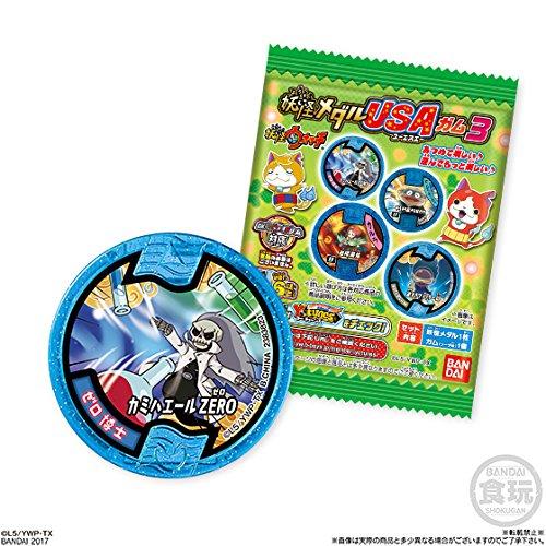 妖怪ウォッチ 妖怪メダルUSAガム3 10個入りBOX(食玩・仮称)
