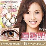 カラコン ヴェリタ マンスリー 1箱2枚入 度なし Verita Monthly (ヴェリタブラック)